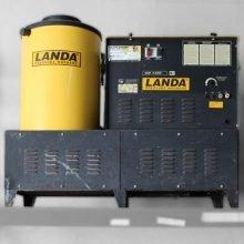Landa VHG used