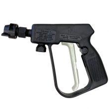 8.640-001.0, Karcher PS 4/7 BP Mister, Replacement Trigger Gun, Spray Gun, Sprayer